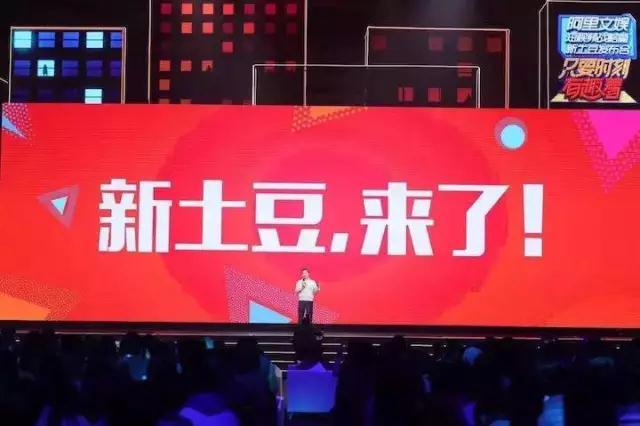 巨头入场!阿里豪掷20亿发展短视频,创业者最高可获100万奖励-站长资讯