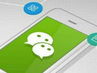 淘宝客如何建一个月入10万的微信群?21天实操流程-电商营销