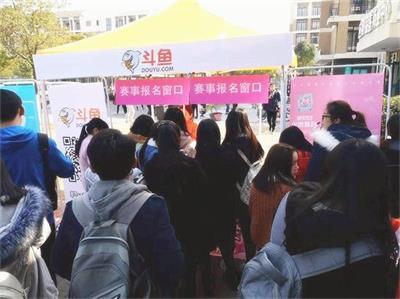 3000 人参选, 60 位入围,斗鱼TV青春练习生首战魔都!-电竞游戏