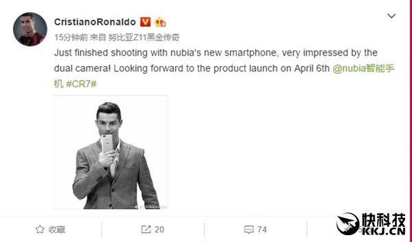 亮了!C罗高调秀自用手机:竟是努比亚未发布新机-移动搜索
