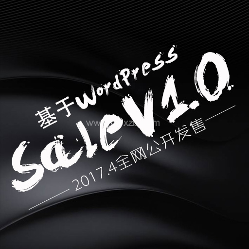 Sale x1 资源销售主题全网公开发售!