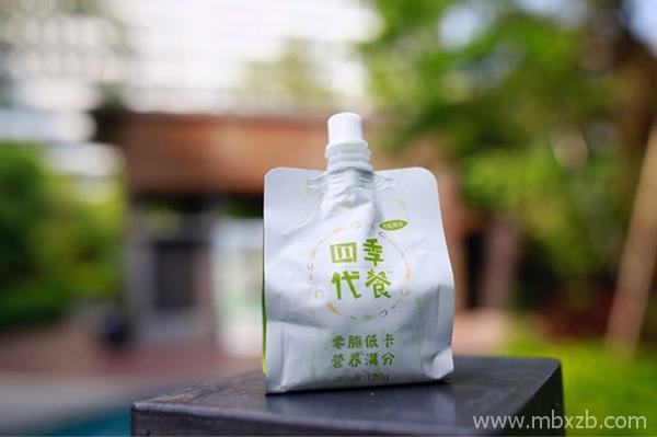 佑惑·四季代餐|代理官网