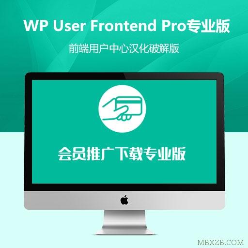 WordPress Foxpay Erphpdown 收费下载资源插件[更新至v9.6.4]