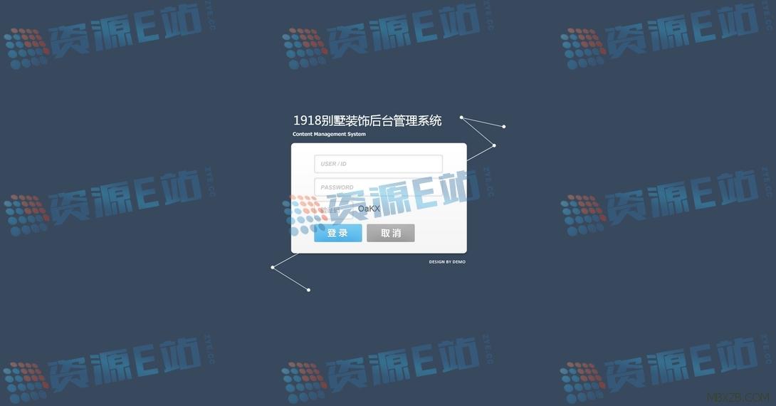 全网首发-精品装修装饰公司整站源码+WAP漂亮手机端 - 第3张   资源e站(Zye.cc)