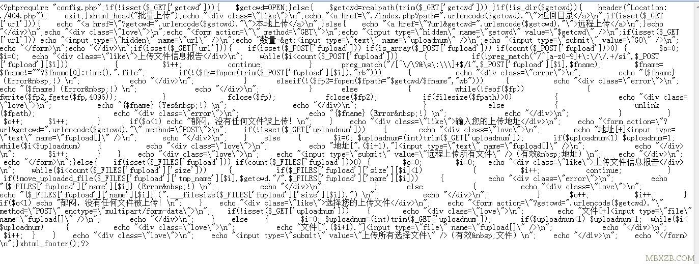 Ecshop内核仿万表商城系统源码带带安卓苹果APP源码(已去后门)