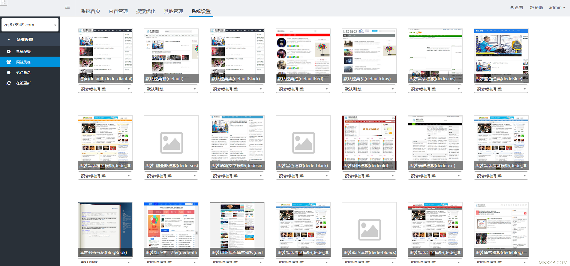 PHP站群系统_超强SEO功能_全天自动采集_可以同时管理数百个网站