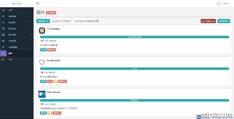 最新校园表白墙网站PHP源码 一键安装最新修复版+带论坛社区功能 可封装APP或微信版