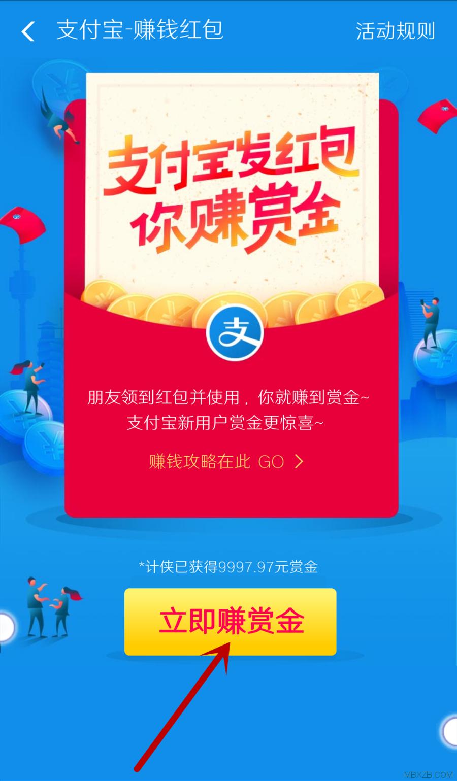支付宝自动复制口令红包源码,多吱口令随机,QQ微信安卓苹果通用