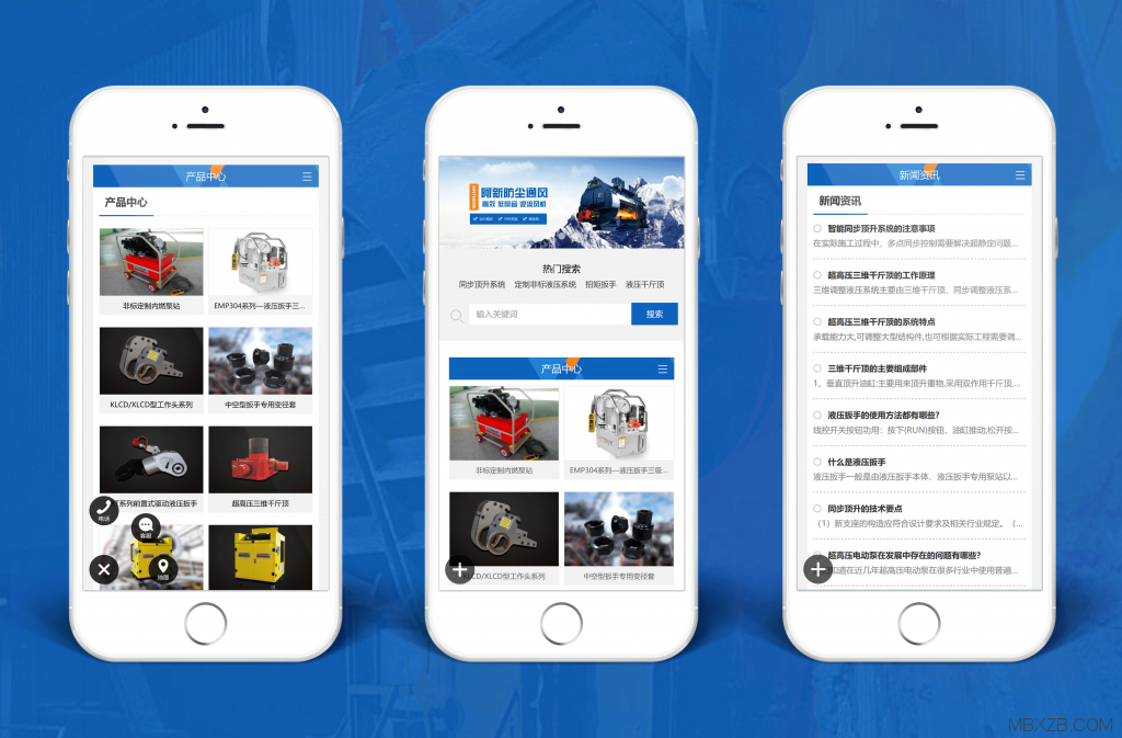 蓝色大气通用企业产品展示WordPress主题-原创高端精品企业主题