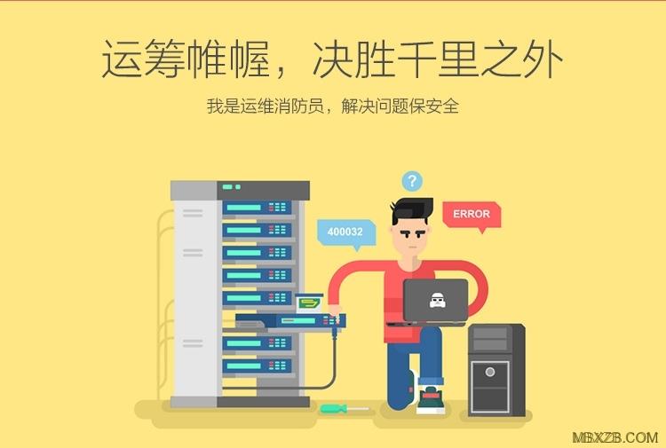 网站调式安装服务购买链接,拍前联系客服报价