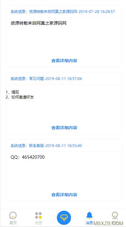 全新UI微信抖音点赞/快手关注点赞任务平台自动挂机赚钱源码(新增多用户版本)
