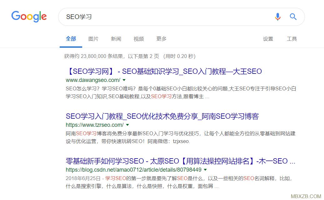 """Google搜索关键词""""SEO学习""""的站点排序"""