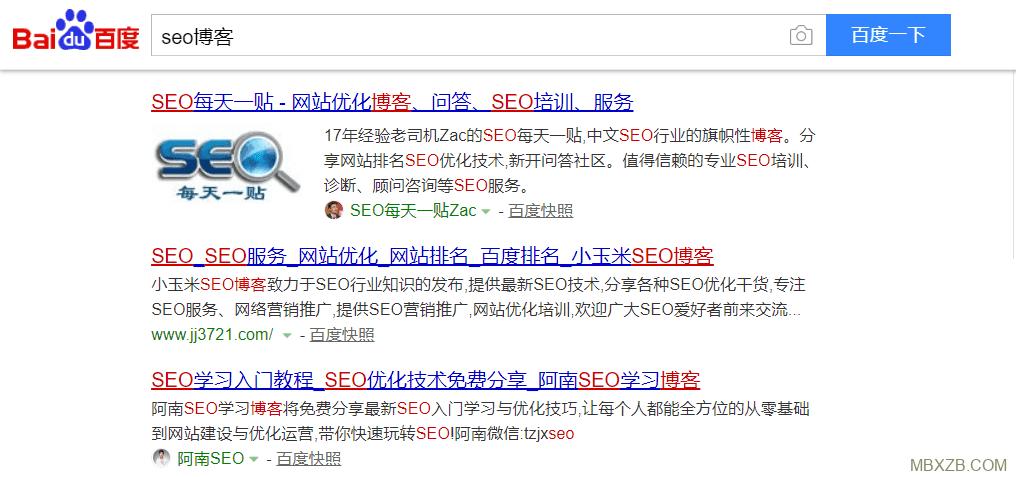 """百度搜索""""SEO博客""""查看关键词排序情况"""