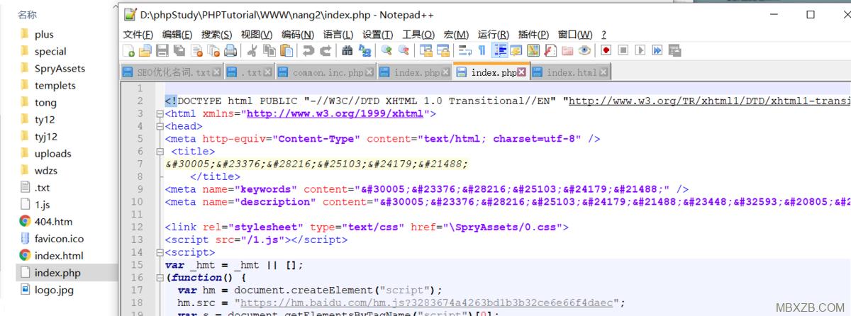 织梦网站程序中的恶意代码文件