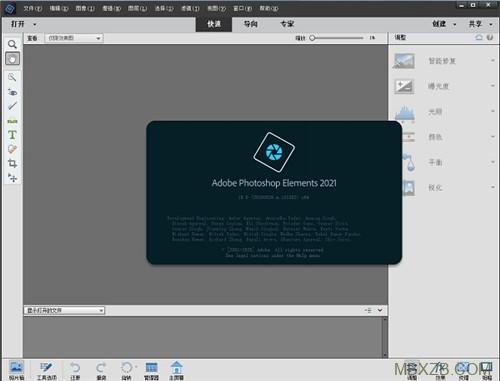 Photoshop Elements2021破解版新功能