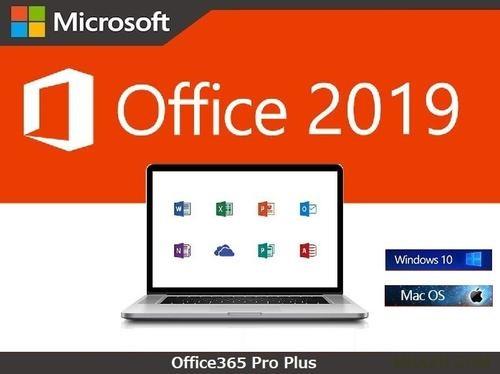 微软办公软件2019破解版基本介绍