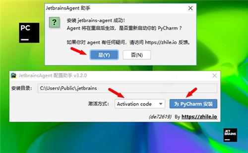 pycharm2020.2最新版破解下载(附破解补丁+汉化包) 专业版