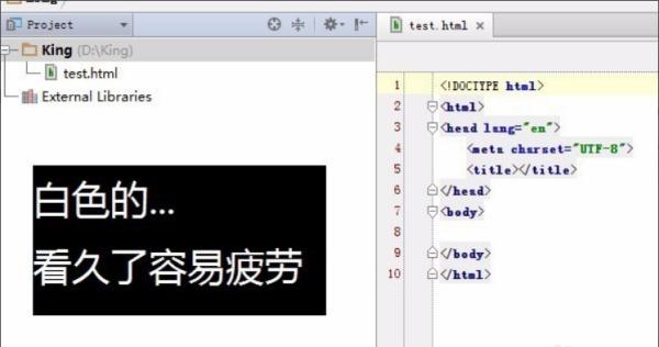 Webstorm2020.2永久激活下载(附激活码+汉化包) 中文破解版