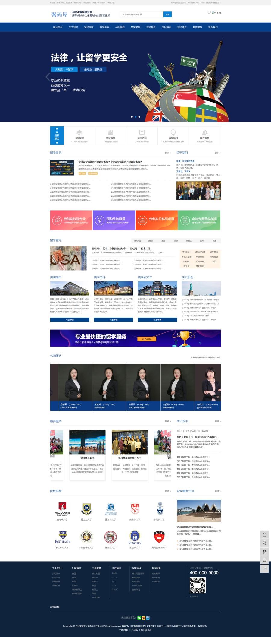 PHP多城市企业站群源码下载/企业SEO分站站群推广系统+内置全国三千多城市
